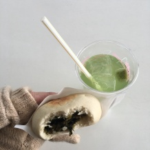 wasabi lemonade and oyaki made from the leaves of the wasabi plant.
